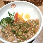 31085361 - NEVER CURRY 1,030円