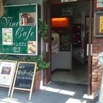 ヴァインカフェ - 入口です