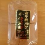 丸菊製菓 - 料理写真:手焼き煎餅 かわら…450円(税込)
