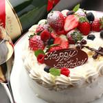 モンテクリスト - 料理写真:お誕生日ケーキ