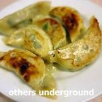 満州王 - 焼き餃子