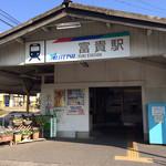 ジジ - 名鉄河和線の富貴駅前に喫茶ジジさんあります。