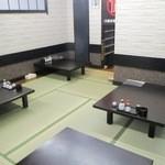 家庭料理 港鶴 - お座敷最大25名収容