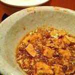 中国料理 神戸壺中天 - 麻婆豆腐