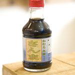 根室食堂 - 根室産 サンマ醤油
