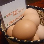 神楽 - ランチで生卵食べ放題!