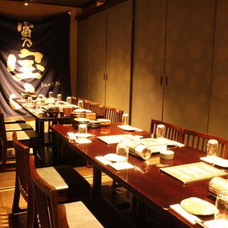 【宴会個室】ご宴会や飲み会の人数に応じた個室をご用意致します
