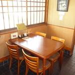 うなぎの又一 - テーブル席4席