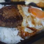 ベントス - 目玉焼きハンバーグ
