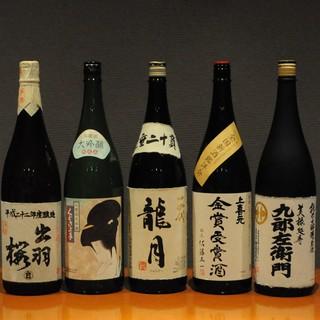 山形県産日本酒専門店