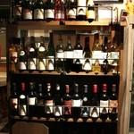 ベジバード - 常時55種類以上のワインを揃えています