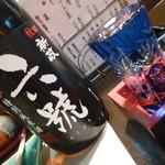 Do&花水月 - 荒政六號 特別純米(荒政酒造/秋田県)