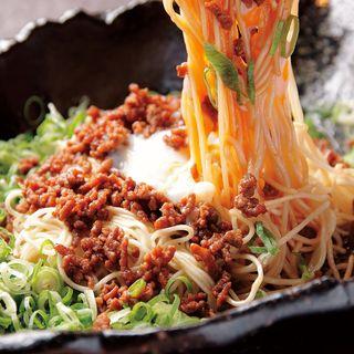 【九州唯一】汁なし担担麺専門店~衝撃のしびれがあなたを…