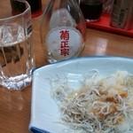あづま - ジャコおろし250円+お酒400円