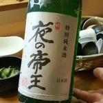みち藤 - 前菜の食前酒  夜の帝王  特別純米