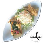 ルナ カフェ - 料理写真:オリジナルキッシュ各種