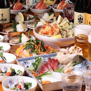 2時間飲み放題付宴会コースは4500円から