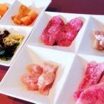 焼肉すみび屋 - お昼の焼肉コース