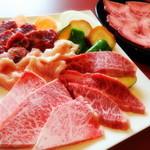 焼肉すみび屋 - 料理写真:イロイロ選べる焼肉Aセット