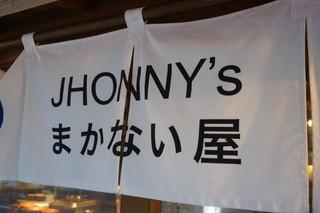 JHONNY'sまかない屋 - JHONNY