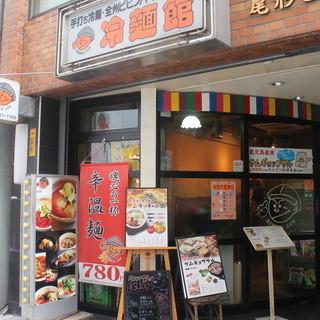 【心斎橋駅近】鰻谷通りに当店はございます。