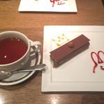 31116887 - プレジールノワゼットと紅茶