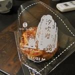伊豆菓子工房 KAORI - ボリュームがあってサクサクしててざらめの甘さもちょうどいい
