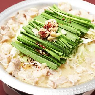 特製!博多西京白味噌のもつ鍋