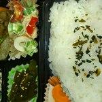 凜 - お弁当