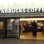 スターバックス・コーヒー - 列ができてます
