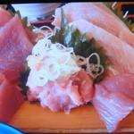 お富さん - マグロ刺身定食