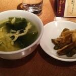 大珍樓 - スープもザーサイもフリー