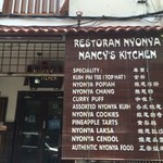 Nancy's Kitchen Restaurant -
