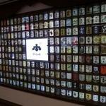 ぽんしゅ館 - 日本酒のラベルがいっぱい