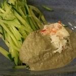 魚鮮水産 福島駅前通り店 - 蟹味噌(380円)