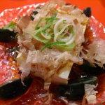 Kimmeihanten - ピータン豆腐 ¥400