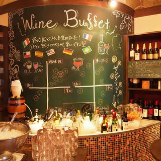 全25種類の世界のワインビュッフェ!飲み放題とは思えない!?