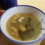 いしはら食堂 - 定食の味噌汁