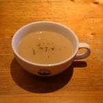 ヒッコリー - スープ