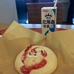 ブゥランジェリィ・アペ - 【ストロベリークリームチーズ】