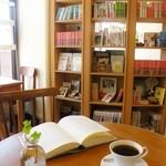 cafe N24 by kodomosekai - ●当店の写真について、詳細は→http://www.kodomosekai.com/gallery/index.html