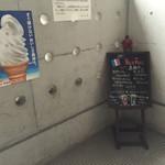 Cafe SORA -