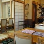 日本料理ききょう - 店内の様子