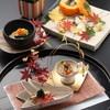 湯乃元館 - 料理写真:会席料理の一例