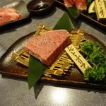 菜好牛 - シャトーブリアン(ハーフ):1,750円