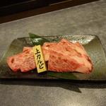 菜好牛 - 上カルビ:1,650円