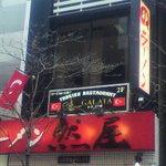 赤坂GALATA - トルコの国旗が目印だが、入口が少しわかりにくい。