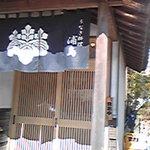 浦島 - 一般用と宴会用の入り口が分かれていた。