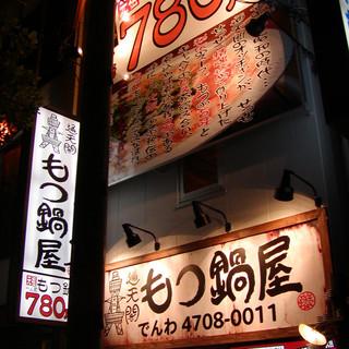 【いつでもOK】生ビール・酎ハイ・ハイボール190円(税別)