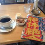 カフェ ファヴォリ - 料理写真:甲子園最終戦3安打完封負け…